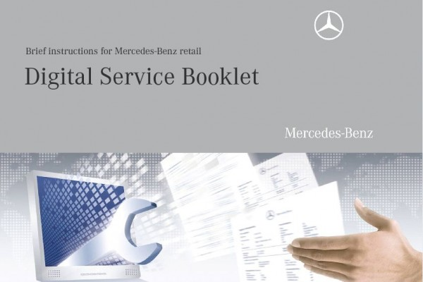 What Is A Digital Service Booklet DSB 01